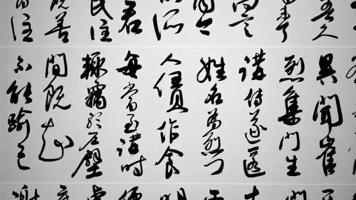 慶應義塾ニューヨーク学院の部活紹介!〜書道部編〜