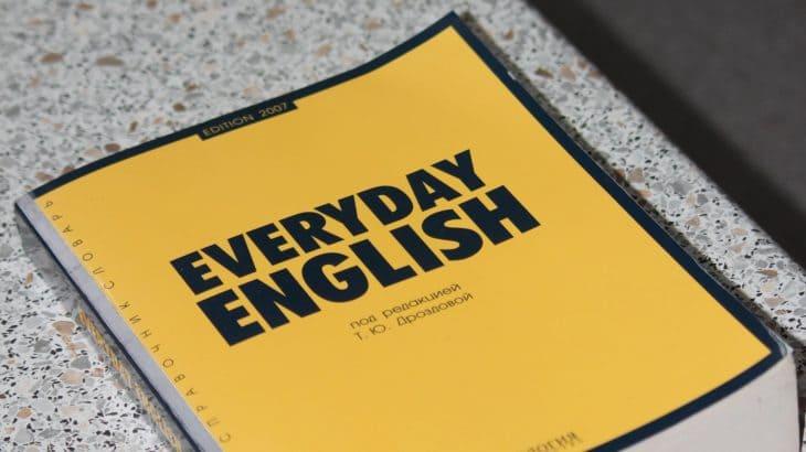 英語の勉強の習慣化が大切!慶應義塾ニューヨーク学院に合格するための勉強法を大公開!