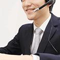 通信授業(Skype)