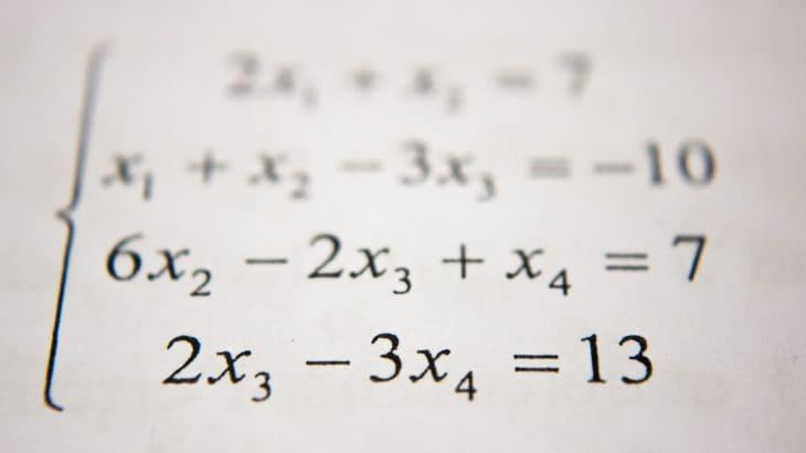 慶應義塾ニューヨーク学院受験生必見!数学模試の問題を大公開!